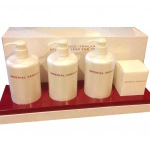 Shiseido Imperial Vanilla Set ( Shiseido Year End Premium )