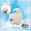 MO132 iBloom White Bear Family - moni moni animals thumbnail 1