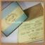 การ์ดแต่งงาน ADORA สองพับ(E0101,E0102,E0106) thumbnail 6
