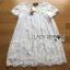 Lady Mandy Pretty Feminine Embellished Lace and Chiffon Dress L226-75C04 thumbnail 10