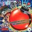 BO155 TicTic Balloon เกมส์ ระเบิดเวลาลูกโป่ง เกมส์เล่นสนุกนาน กับเพื่อนๆ และ ครอบครัว (1) thumbnail 1
