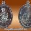 หลวงพ่อคูณ ที่ระฤกเลื่อนสมณศักดิ์ ๔๗ เหรียญรูปไข่ เต็มองค์ เนื้อชนวนพระประธาน หลังยันต์ หมายเลข ๑๐๓๗ thumbnail 2