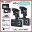 กล้องติดรถยนต์ แพ็คคู่ แถมฟรี Micro sd 32GB มูลค่า390บาท (black) แถมฟรี Micro sd 32GB มูลค่า 390บาท (รหัส 2BW9WGC) thumbnail 1