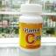 CPL Vitamin C 1000mg (30S) ซีพีแอล วิตามิน ซี วิตซีจากธรรมชาติ ช่วยให้ผิว ขาวใส thumbnail 2