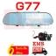 Anytek G77 กล้องติดรถยนต์กระจก บันทึกหน้าหลัง จอสัมผัส ใช้งานง่ายเพียงปลายนิ้วสัมผัส thumbnail 1