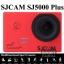 SJ5000+ thumbnail 3