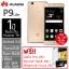 "Huawei P9 lite 5.2""FHD Android 6.0/ Ram2G/Rom16G/ประกันศูนย์ (Gold) thumbnail 1"