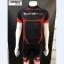 ชุดปั่นจักรยาน Java เสื้อปั่นจักรยาน และ กางเกงปั่นจักรยาน thumbnail 1
