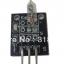 Mercury open optical sensor module KY-017 thumbnail 1