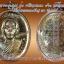 หลวงพ่อคูณ รุ่นเจริญพร ไตรมาส ๙๑ หลายเนื้อ thumbnail 9