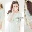 DR-LR-211 Lady Aqua Lace Cut-back Mini dress thumbnail 7