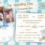 โปสการ์ดแต่งงานหน้าเดียว PP014 thumbnail 1