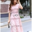 Lady Carly Feminine Pinky Striped Lace Maxi Dress L268-7902 thumbnail 9