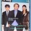 หนังสือ a day ปีที่ 7 เล่มที่ 74 ตุลาคม 2549 สุดยอดตำนานเพลงเพื่อชีวิต thumbnail 1