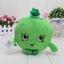 SD07 ตุ๊กตาผ้า Shopskinsสุดน่ารัก ขนาด 17 cm thumbnail 1