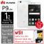 "Huawei P9 lite 5.2""FHD Android 6.0/ Ram2G/Rom16G/ประกันศูนย์ (White) thumbnail 1"