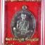 หลวงพ่อคูณ ที่ระฤกเลื่อนสมณศักดิ์ ๔๗ เหรียญรูปไข่ เต็มองค์ เนื้อชนวนพระประธาน หลังยันต์ หมายเลข ๑๐๓๗ thumbnail 1