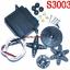 S3003 Futaba Servo Motor มาตรฐาน thumbnail 1
