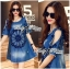 Lady Rose Embroidered Cut-Out Shoulder Denim Dress L193-79C07 thumbnail 2
