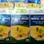 Healthway Royal Jelly 1600 mg. ขนาด 100 เม็ด ราคาถูกสุด thumbnail 1