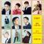 KGTO18 สติกเกอร์ GOT7 ของแฟนเมด ติ่งเกาหลี 1 ชุด 10 แผ่น thumbnail 1