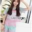 Lady Rachel Rainbow Pastel Striped Lace Set L263-7908 thumbnail 5