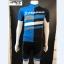 ชุดปั่นจักรยาน Mosso เสื้อปั่นจักรยาน และ กางเกงปั่นจักรยาน thumbnail 1