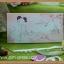 การ์ดแต่งงานสองพับ(91871) thumbnail 1