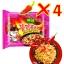 MM016 มาม่าเกาหลีรสเผ็ด x4 รส หม่าล่า ซัมยัง ฮ็อตชิคเค่น ราเม็ง thumbnail 1