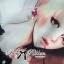 Lady Sarah Sweet Little Girl Printed Embellished Pink Set L139-75C01 thumbnail 6