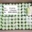 กันแดดอโลเวร่า Aloe Vera Sunscreen Cream SPF50 PA+++ ส่ง 35 บาท thumbnail 2