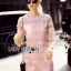Lady Gabby Sweet Elegant Baby Pink Lace Dress L243-99C01 thumbnail 4