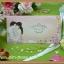 การ์ดแต่งงานสองพับ(91911) thumbnail 1