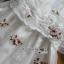 Lady Bella Floral Embroidered Organza dress L269-8501 thumbnail 10