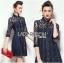 Lady Kim Sexy Elegant Lace and Denim Shirt Dress L199-79C04 thumbnail 2