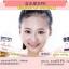 Iontophoresis Facial or Eye Care Massager 2in1 หน้าสะอาดใสไร้สิวไปพร้อมๆ กับดูอ่อนกว่าวัย thumbnail 9