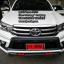 ชุดแต่ง Toyota REVO IDEO thumbnail 1