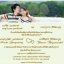 โปสการ์ดแต่งงานหน้าเดียว PP009 thumbnail 1