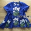 Lady Margaret Spring Floral Embroidered Chiffon Peplum Top L258-6906 thumbnail 20