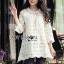 Lady Camilla Classic Feminine off- whiteLace Dress with Ribbon L249-79C03 thumbnail 11