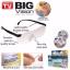 BIG VISION แว่นตาขยายไร้มือจับ แว่นขยายไร้มือจับ แว่นขยาย แว่นอ่านหนังสือ (รหัส 2AtDRFd) thumbnail 1