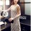 Lady Natalie Glittery Sequin Cocktail Mini Dress L220-69C02 thumbnail 9