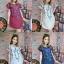 Dress Lady Ribbon thumbnail 1