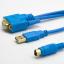 LINK CABLE PLC AB USB-1761-1747-CP3 thumbnail 1