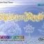 ศิลปะการวินิจฉัย (CD) thumbnail 1