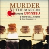 เศรษฐศาสตร์ฆาตกรรม (Murder at The Margin) (Henry Spearman #1)
