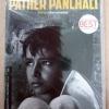 (DVD) Pather Panchali (1955) ลำนำจากเส้นทางสายน้อย (The Apu Trilogy #1)