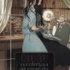 บิเบลีย บันทึกไขปริศนาแห่งร้านหนังสือ 4 ตอน คุณชิโอริโกะกับปริศนาสองหน้า [mr04]