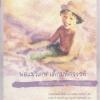 พ่อแม่วิเศษ เด็กมหัศจรรย์: ศิลปะการเลี้ยงดูอย่างมีความสุข (Magical Parent Magical Child: The Art of Joyful Parenting) [mr04]