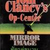 ศัตรูคู่ขนาน (Mirror Image) (Tom Clancy's Op-Center #2)